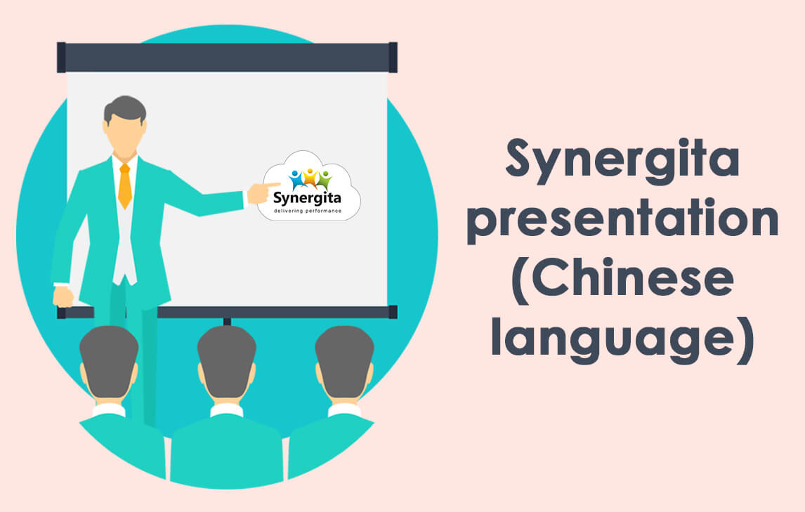Presentation (Chinese Language)